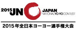 2015jn-banner