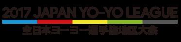 2017jl-logo